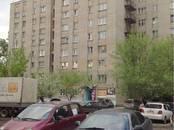 Квартиры,  Новосибирская область Новосибирск, цена 585 000 рублей, Фото