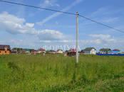 Земля и участки,  Московская область Ступинский район, цена 1 000 000 рублей, Фото