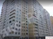 Квартиры,  Краснодарский край Краснодар, цена 2 864 250 рублей, Фото