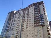 Квартиры,  Москва Южная, цена 4 600 000 рублей, Фото