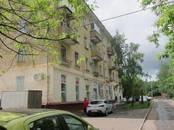 Квартиры,  Москва Молодежная, цена 8 550 000 рублей, Фото