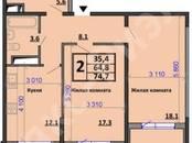 Квартиры,  Краснодарский край Краснодар, цена 3 423 200 рублей, Фото