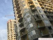Квартиры,  Краснодарский край Краснодар, цена 1 387 950 рублей, Фото