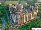 Квартиры,  Краснодарский край Краснодар, цена 3 308 500 рублей, Фото