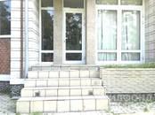Квартиры,  Новосибирская область Бердск, цена 8 000 000 рублей, Фото