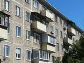Квартиры,  Московская область Подольск, цена 2 550 000 рублей, Фото