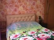 Квартиры,  Новосибирская область Обь, цена 1 860 000 рублей, Фото