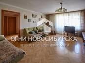Квартиры,  Новосибирская область Новосибирск, цена 3 870 000 рублей, Фото