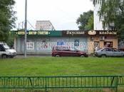 Здания и комплексы,  Москва Южная, цена 114 400 026 рублей, Фото
