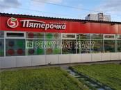Здания и комплексы,  Москва Водный стадион, цена 403 931 136 рублей, Фото