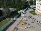 Квартиры,  Новосибирская область Новосибирск, цена 5 080 000 рублей, Фото