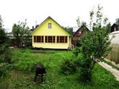 Дома, хозяйства,  Московская область Одинцовский район, цена 4 475 000 рублей, Фото