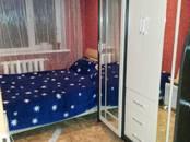 Квартиры,  Оренбургская область Оренбург, цена 2 050 000 рублей, Фото