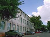 Здания и комплексы,  Москва Беговая, цена 574 602 000 рублей, Фото