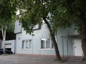 Здания и комплексы,  Москва Беговая, цена 40 464 000 рублей, Фото