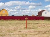 Земля и участки,  Тульскаяобласть Другое, цена 75 700 рублей, Фото