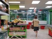 Здания и комплексы,  Москва Молодежная, цена 374 955 000 рублей, Фото