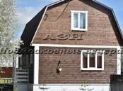 Дачи и огороды,  Московская область Волоколамское ш., цена 5 990 000 рублей, Фото