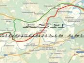 Земля и участки,  Московская область Новорижское ш., цена 7 000 000 рублей, Фото