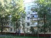 Квартиры,  Москва Беляево, цена 5 750 000 рублей, Фото