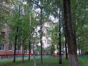 Квартиры,  Москва Щукинская, цена 5 150 000 рублей, Фото