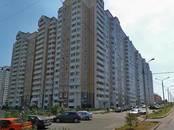 Квартиры,  Московская область Домодедово, цена 3 950 000 рублей, Фото