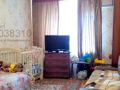 Квартиры,  Московская область Домодедово, цена 4 100 000 рублей, Фото