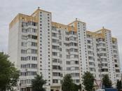 Квартиры,  Московская область Домодедово, цена 3 900 000 рублей, Фото