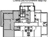 Квартиры,  Московская область Красногорск, цена 8 620 947 рублей, Фото