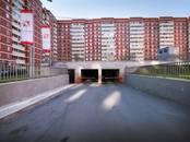 Квартиры,  Москва Бунинская аллея, цена 4 268 700 рублей, Фото