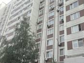 Квартиры,  Москва Марьино, цена 11 700 000 рублей, Фото