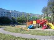 Квартиры,  Московская область Коломна, цена 2 890 000 рублей, Фото