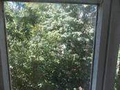 Квартиры,  Московская область Коломна, цена 3 550 000 рублей, Фото