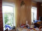 Квартиры,  Московская область Коломна, цена 1 250 000 рублей, Фото