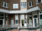Квартиры,  Московская область Одинцово, цена 3 340 000 рублей, Фото