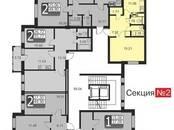 Квартиры,  Московская область Звенигород, цена 2 728 700 рублей, Фото