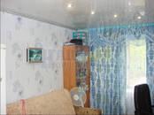 Квартиры,  Новосибирская область Новосибирск, цена 1 000 000 рублей, Фото