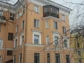 Квартиры,  Санкт-Петербург Ленинский проспект, цена 7 562 000 рублей, Фото