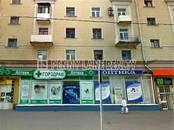 Здания и комплексы,  Москва Молодежная, цена 54 179 000 рублей, Фото