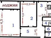 Квартиры,  Санкт-Петербург Комендантский проспект, цена 4 590 000 рублей, Фото