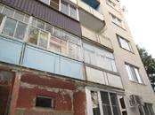 Квартиры,  Московская область Серпуховский район, цена 1 920 000 рублей, Фото