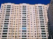 Квартиры,  Московская область Серпухов, цена 3 300 000 рублей, Фото