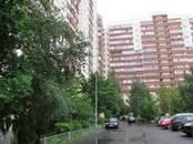 Квартиры,  Санкт-Петербург Ленинский проспект, цена 4 000 000 рублей, Фото
