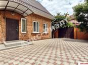 Дома, хозяйства,  Краснодарский край Краснодар, цена 6 800 000 рублей, Фото