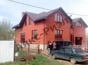 Дома, хозяйства,  Краснодарский край Краснодар, цена 9 150 000 рублей, Фото