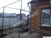 Дома, хозяйства,  Краснодарский край Краснодар, цена 7 100 000 рублей, Фото