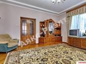 Дома, хозяйства,  Краснодарский край Краснодар, цена 17 510 000 рублей, Фото