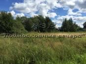 Земля и участки,  Московская область Пятницкое ш., цена 1 500 000 рублей, Фото