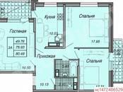 Квартиры,  Краснодарский край Краснодар, цена 3 622 000 рублей, Фото