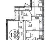 Квартиры,  Краснодарский край Краснодар, цена 2 208 640 рублей, Фото